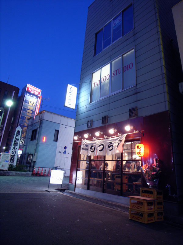 motsuura_01.jpg