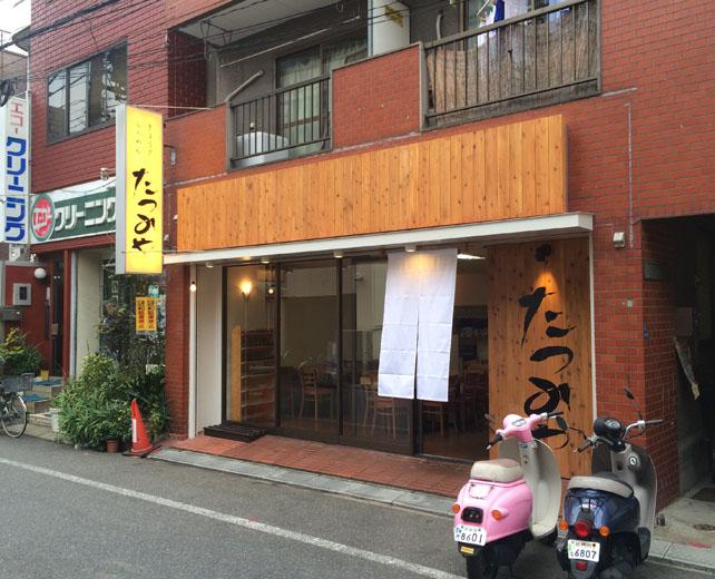 tasumiya_01.jpg