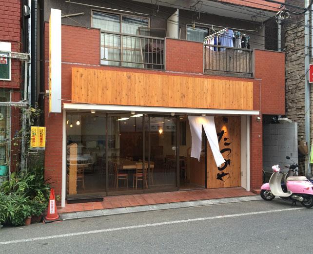 tasumiya_02.jpg